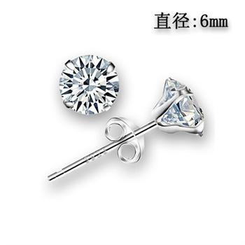 Fashion pure silver earring 710289