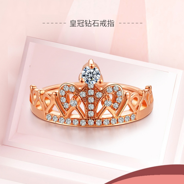 Rigant Korean version of the crown crown zircon 97630